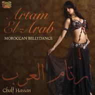 Artam El-Arab