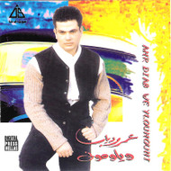 We Y'Loumouni / Amr Diab, Music for Belly Dance