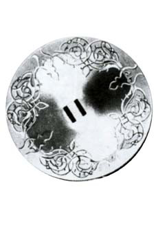 Oriental Style Decorated SILVER Finger Cymbals