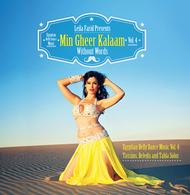 Leila Farid Presents Min Gheer Kalaam