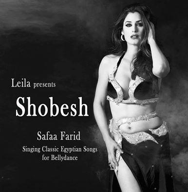 Leila Presents Shobesh