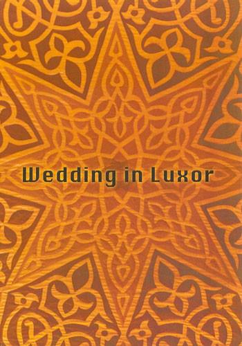 Wedding in Luxor