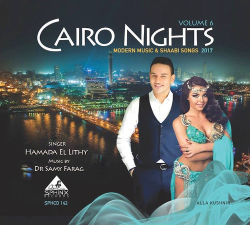 Cairo Nights Vol. 6