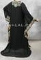back of abaya