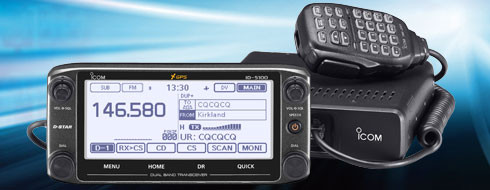 Icom ID-5100A Deluxe VHF/UHF Analog and Digital Transceiver