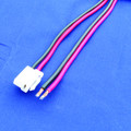 MFJ-5512 Power Cable T Connector