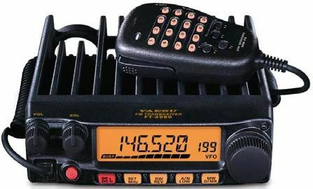 Yaesu FT-2980R 2 Meter VHF Heavy Duty 80 Watt Mobile Transceiver