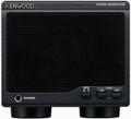 Kenwood SP-890 Flagship Filtered Speaker for TS-890S