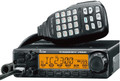 ICOM IC-2300H VHF FM Transceiver MIL-STD $160 After MIR Sale