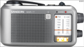 Sangean MMR-77 Portable Crank Radio AM/FM Multi-Powered Electronic Accessories