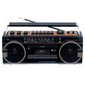 Supersonic SC-3202B 3 Band Radio Shortwave Radio with Bluetooth and Cassette Recorder