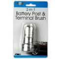 2-in-1 Battery Post & Terminal Brush