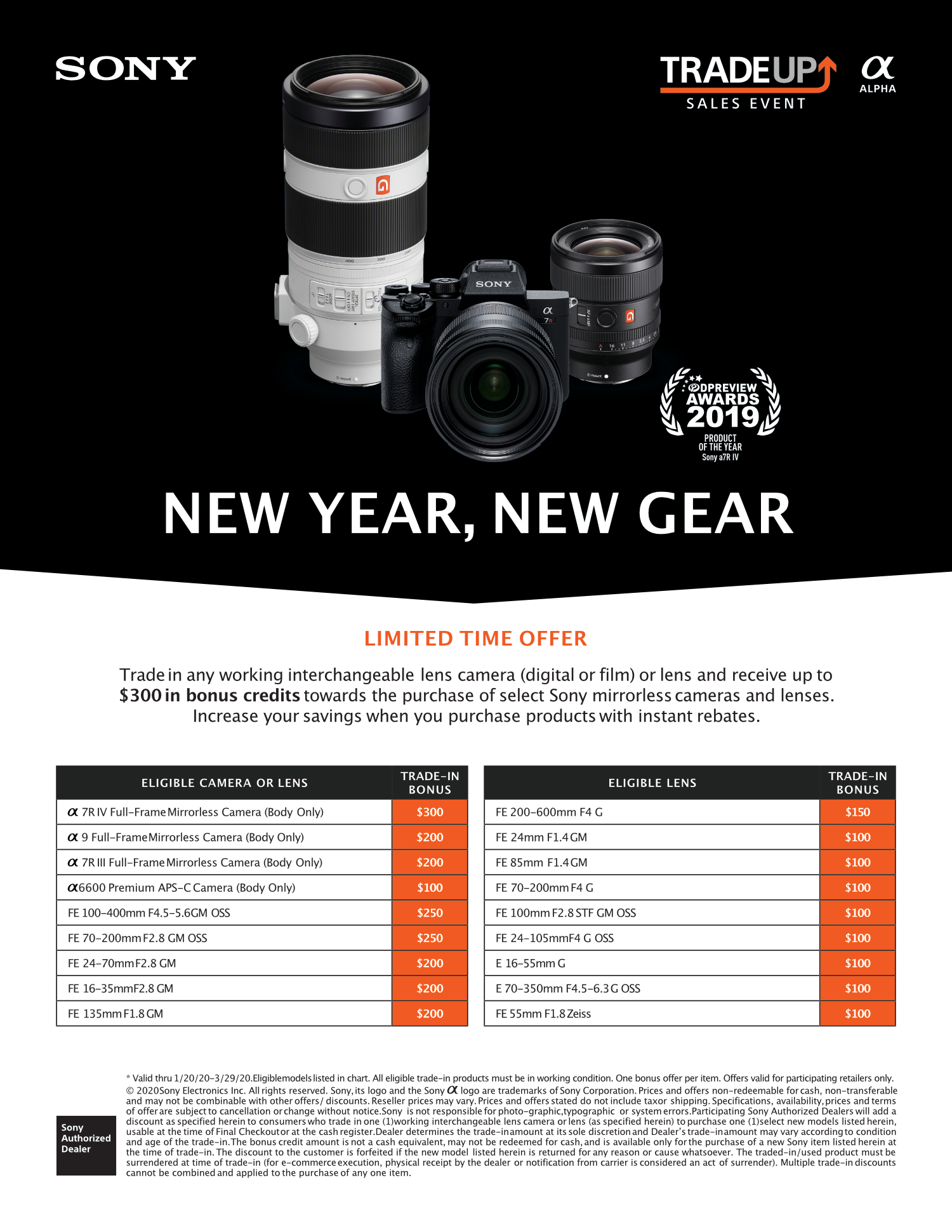 sony-trade-up-program-feb-mar-2020-1500px.png