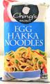 Ching's Egg Hakka Noodles
