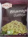 Swad Bhavnagri Gathiya