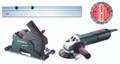 Metabo CED125 Plus Kit WEV15-125Q Angle Grinder & Shroud