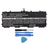 T4500E Battery - Samsung Galaxy Tab 3 10.1 GT-P5200 GT-P5210 GT-P5220