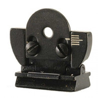 RUGER COMPLETE REAR SIGHT ASSEMBLY - MS25501