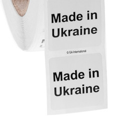 "Made in Ukraine - Oil-proof country of origin labels - 1"" x 1"" #ABA-1041"