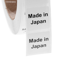 "Made in Japan - Oil-proof country of origin labels - 1"" x 1""# ABA-1021"