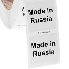 "Made in Russia - Oil-proof country of origin labels - 1"" x 1"" #ABA-1030"