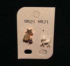 Hoa Tai Mèo & Sao