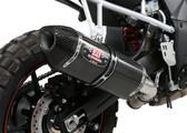 Yoshimura R-77 Slip-On SS/CF/Carbon Fiber Cap for 14-19 DL1000 V-Strom 11631E022