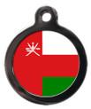 Oman Flag Dog ID Tag