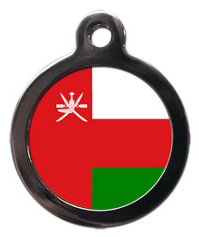 Oman Flag Dog ID Tag