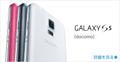 Docomo Samsung SC-04F Galaxy S5