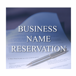Save your business name in Nevada. If you are not yet ready to form your Nevada Corporation or LLC, but would like to reserve your business name, Nevada allows for name reservations.