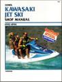 Clymer - Repair Manual W/c Jetski - CW802