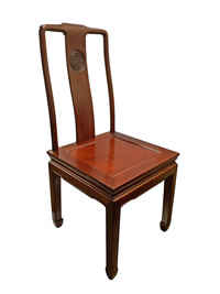 Carved Rosewood Oriental Dining Room Chair With Silk Cushion