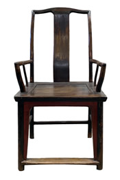 Chinese Antique Hebei Scholars Chair