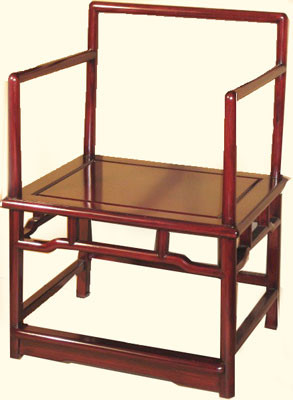 30?? Regal solid rosewood Chinese Bauhaus style meditation chair.