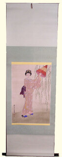 Silk scroll: Geisha with umbrella