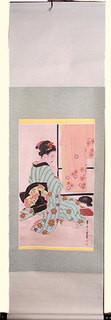 Silk scroll: Geisha sitting with komono stand