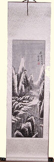 Silk scroll: Winter Mountains River