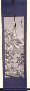 Silk scroll: Mountain bridge