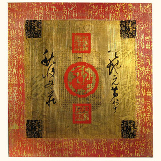 "24 "" square China Moon modern wall art"