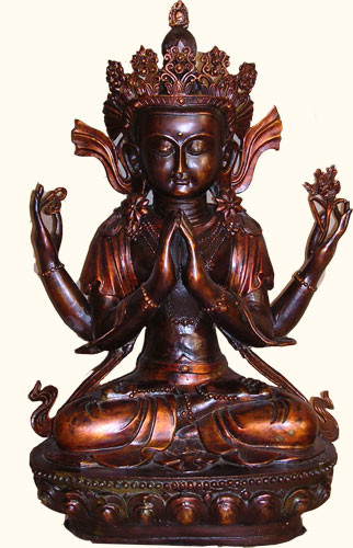 SALE  19 inch tall Bronze  Four Arms Shiva