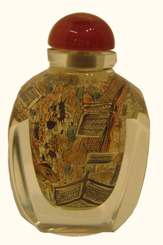 Asian Hand Painted Square Snuff Bottle Oriental