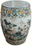 18 inch tall porcelain  garden stool