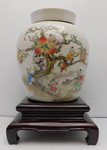 "Antique Chinese Porcelain Ginger Jar 9"" H., with Children Playing"