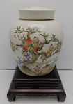 Chinese Porcelain Ginger Jar with Children Playing