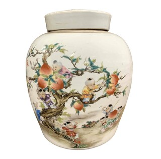 Antique Porcelain Radish Jar with Children Playing