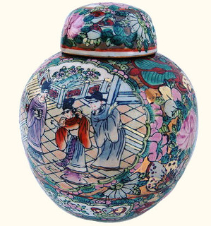 6 inch tall hand painted rosé medallion porcelain   ginger jar.