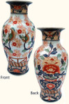 14 inch tall Chinese porcelain fish tail vase is hand painted in Japanese Imari style.