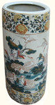 Our 18 inch  high Chinese porcelain umbrella stand is painted in a cranes & lily design.  Import direct pricing!