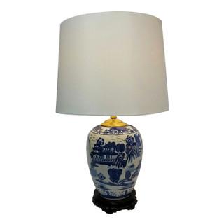 Oriental Porcelain Blue And White Radish Shape Lamp